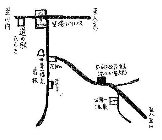 2019年3月30日開催吟清書道会書道展場所地図画像.jpg